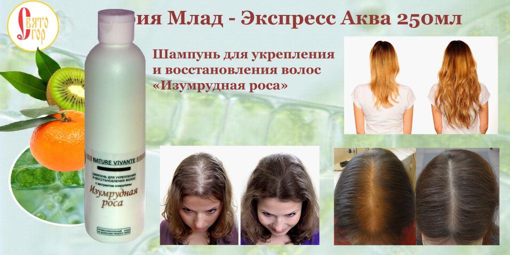 Чем укрепить и восстановить волосы в домашних условиях